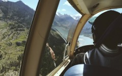 Flying Jasper with Ryan Lo